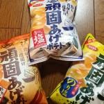 【新発売】カリッと!カラッと!なコイケヤのチップス