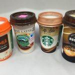 チルドカップコーヒーを飲み比べてみた!