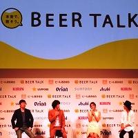 BEER-TALK