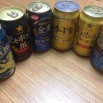1本100円で楽しめるビール(のような)お酒6選!