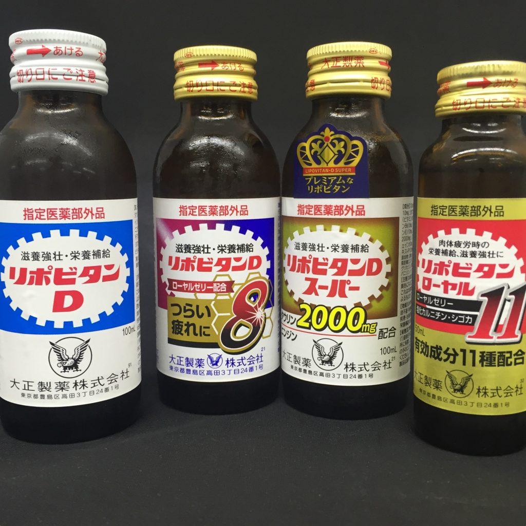 大正製薬【リポビタン】シリーズ 成分の違い