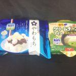 クリームチーズの濃厚な甘さが◎Kiriとコラボしたアイス2種