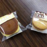 和菓子の老舗空也が手掛ける上品なお菓子「空いろ」