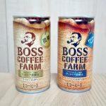 【ローソン限定】BOSS COFFEE FARMを味わってみた。