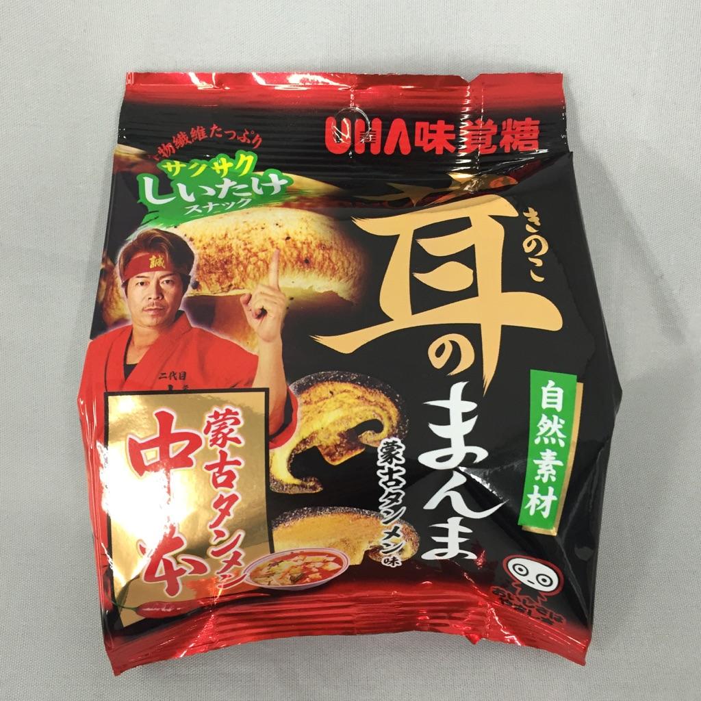 茸のまんま蒙古タンメン味4