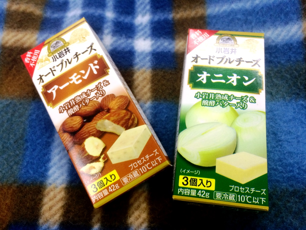 小岩井チーズ