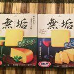 大人の味覚に応えるチーズおつまみ