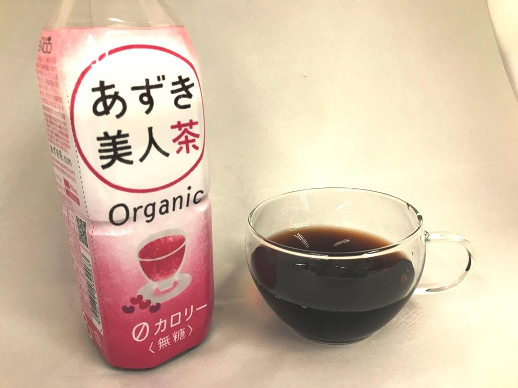 あずき美人茶