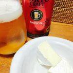 【新商品】サントリー TOKYO CRAFT SAISONは夏に飲むビールとしてオススメ!