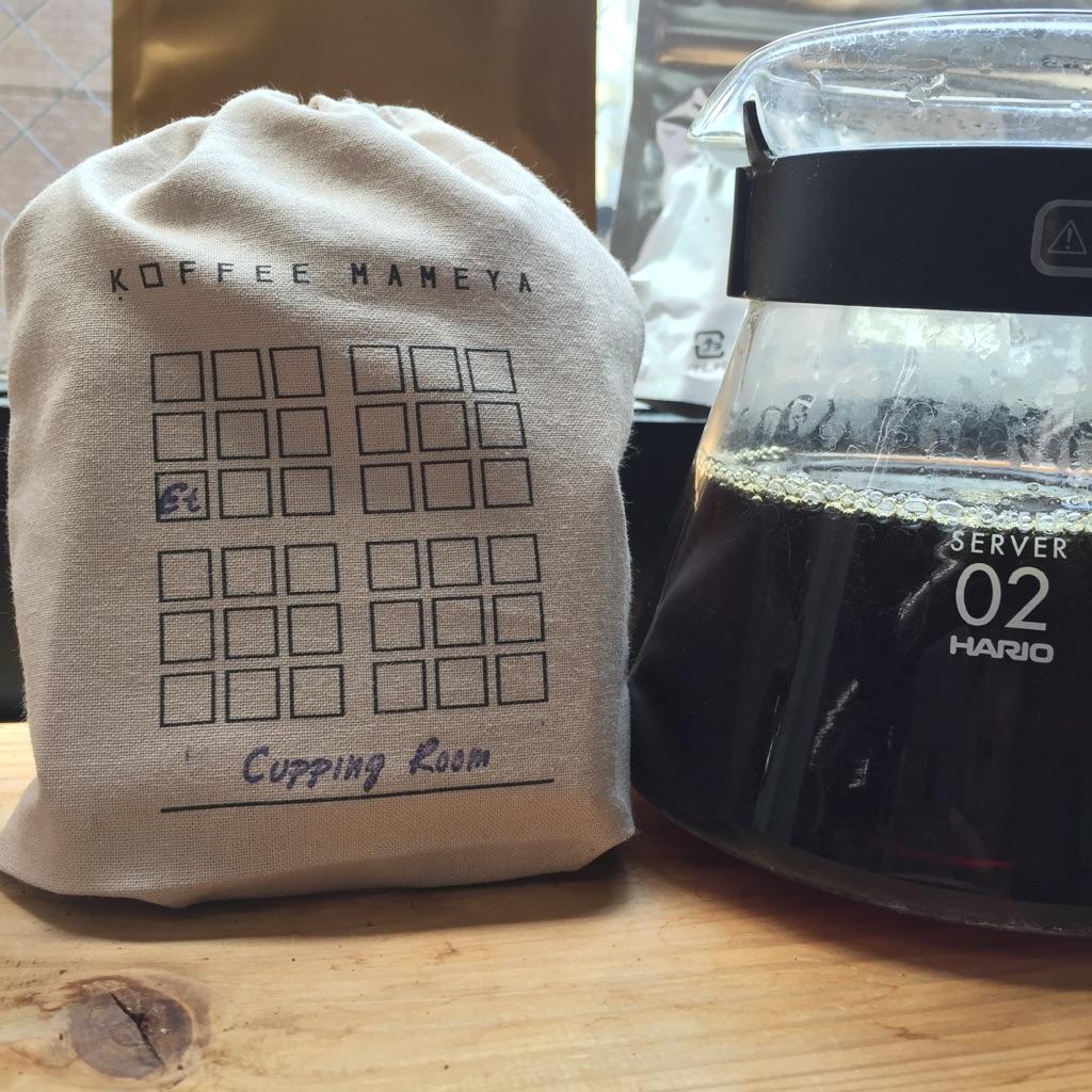 koffeemameya6
