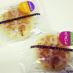 洋風和菓子の最高傑作!中村屋「うすあわせ」