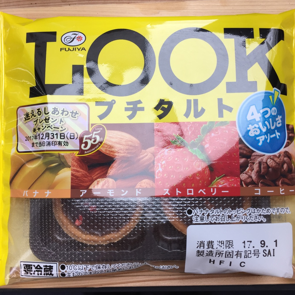 LOOK プチタルト