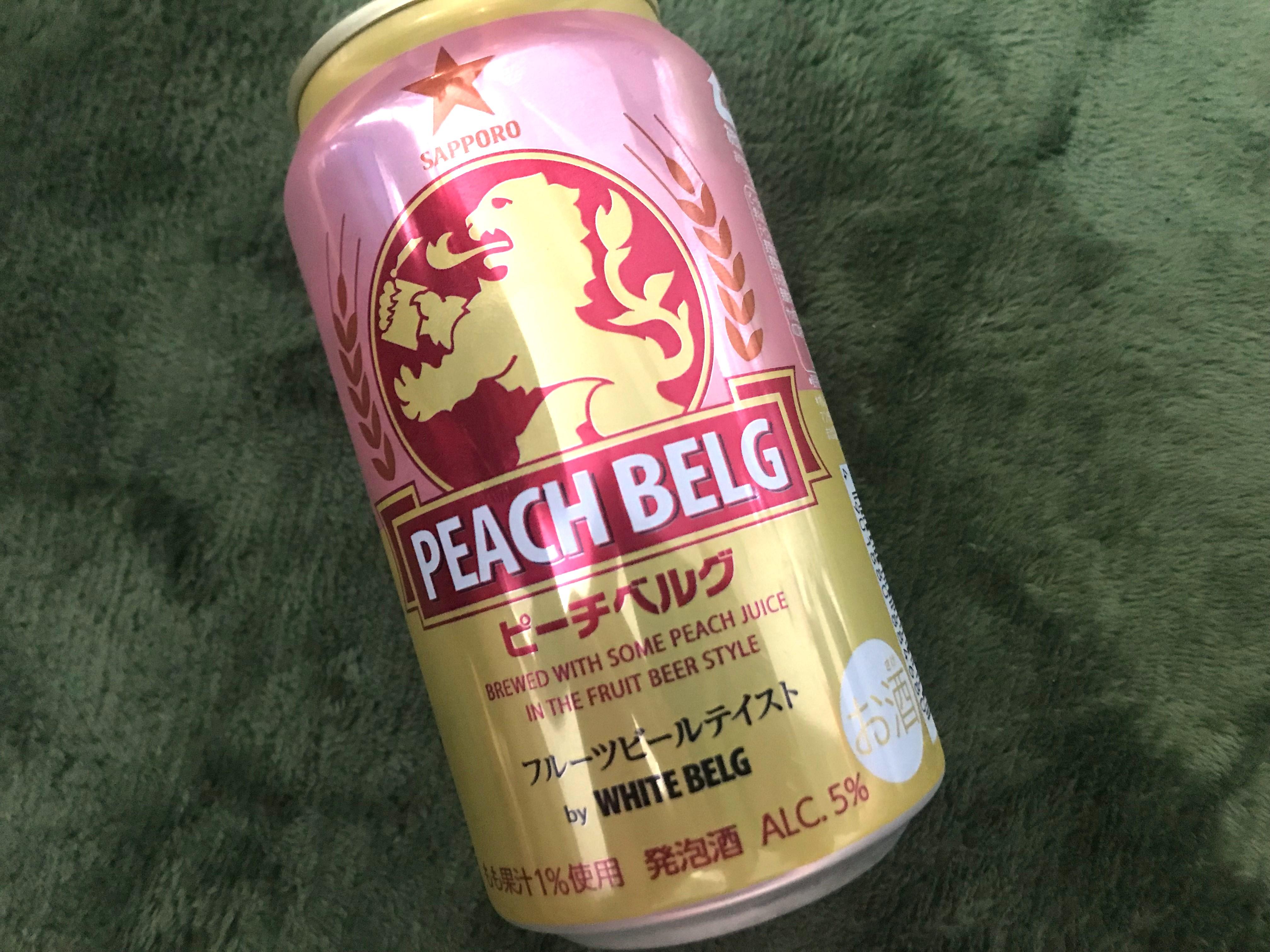 peachb