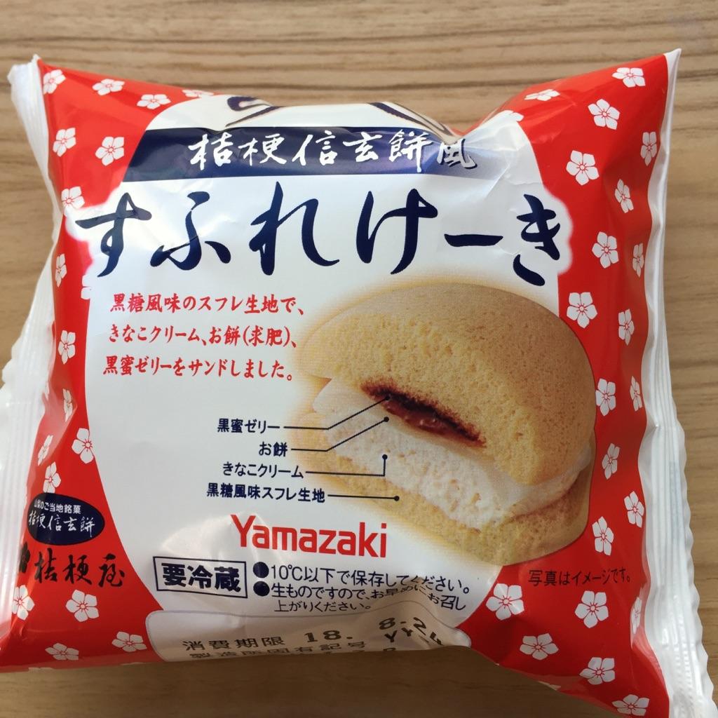 桔梗信玄餅風スフレケーキ