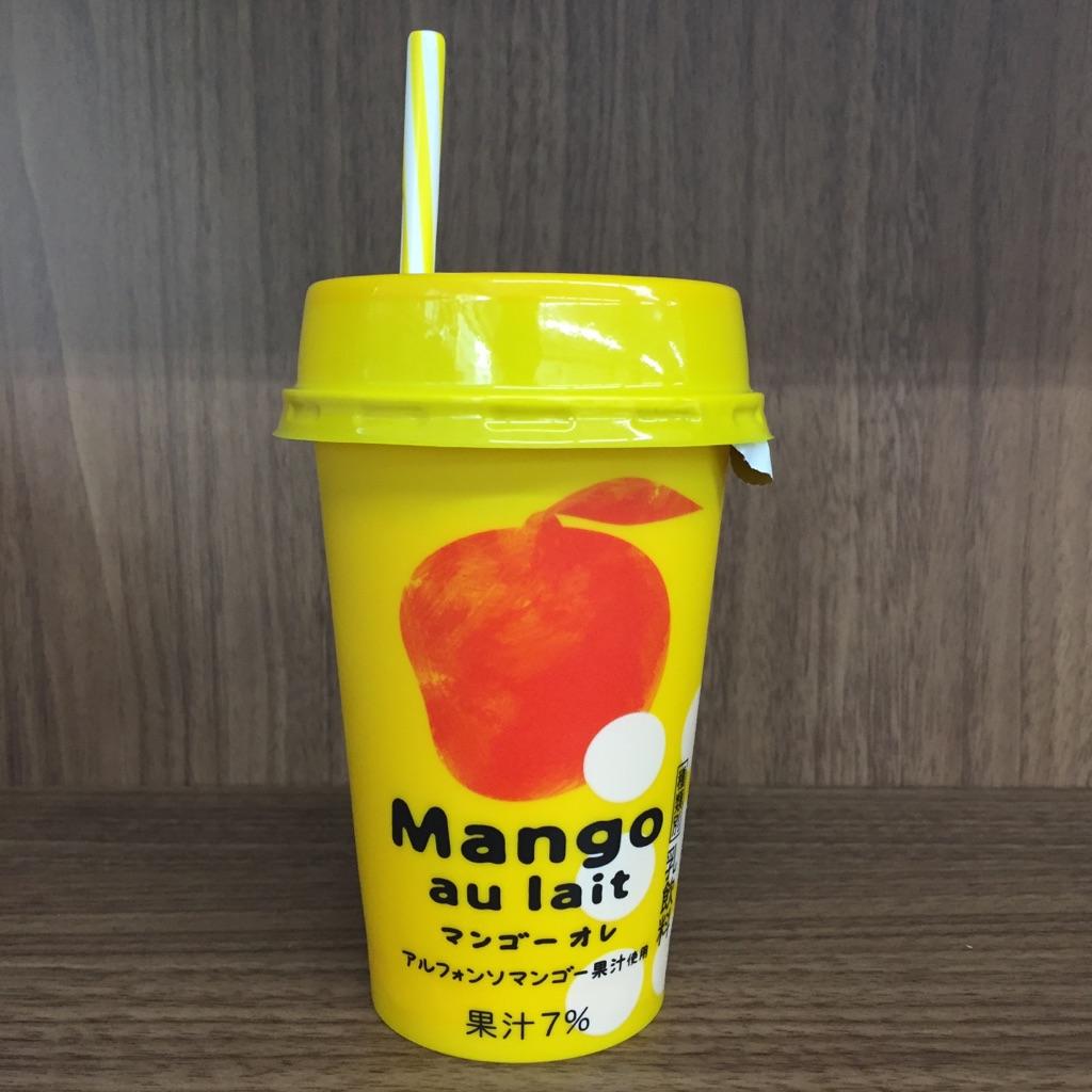 mangoaulait3