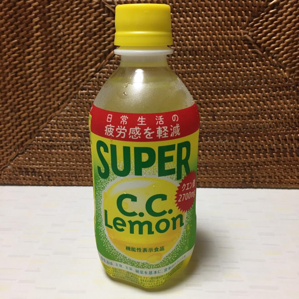 supercclemon