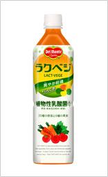 ラクベジ爽やか柑橘