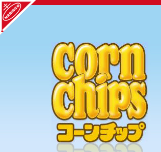 NABISCO corn chips コーンチップ
