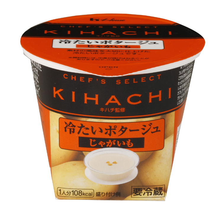 KIHACHI 冷たいポタージュ 3種18個セット