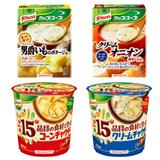 「クノール®カップスープ」2種/「クノール® 15品目の食材で作ったスープ」2種